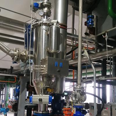 反应釜固体投料器